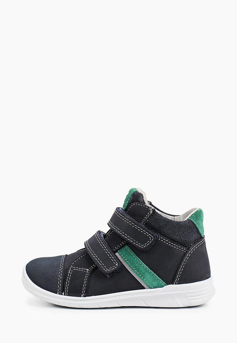 Ботинки для мальчиков Котофей 352220-23