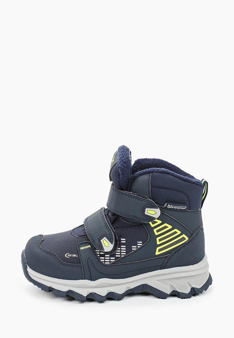 Ботинки для мальчиков Котофей 454812-41