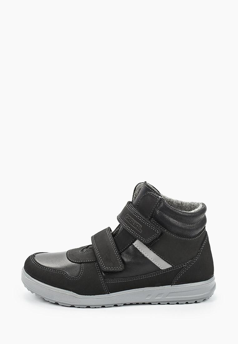 Ботинки для мальчиков Котофей 752114-34