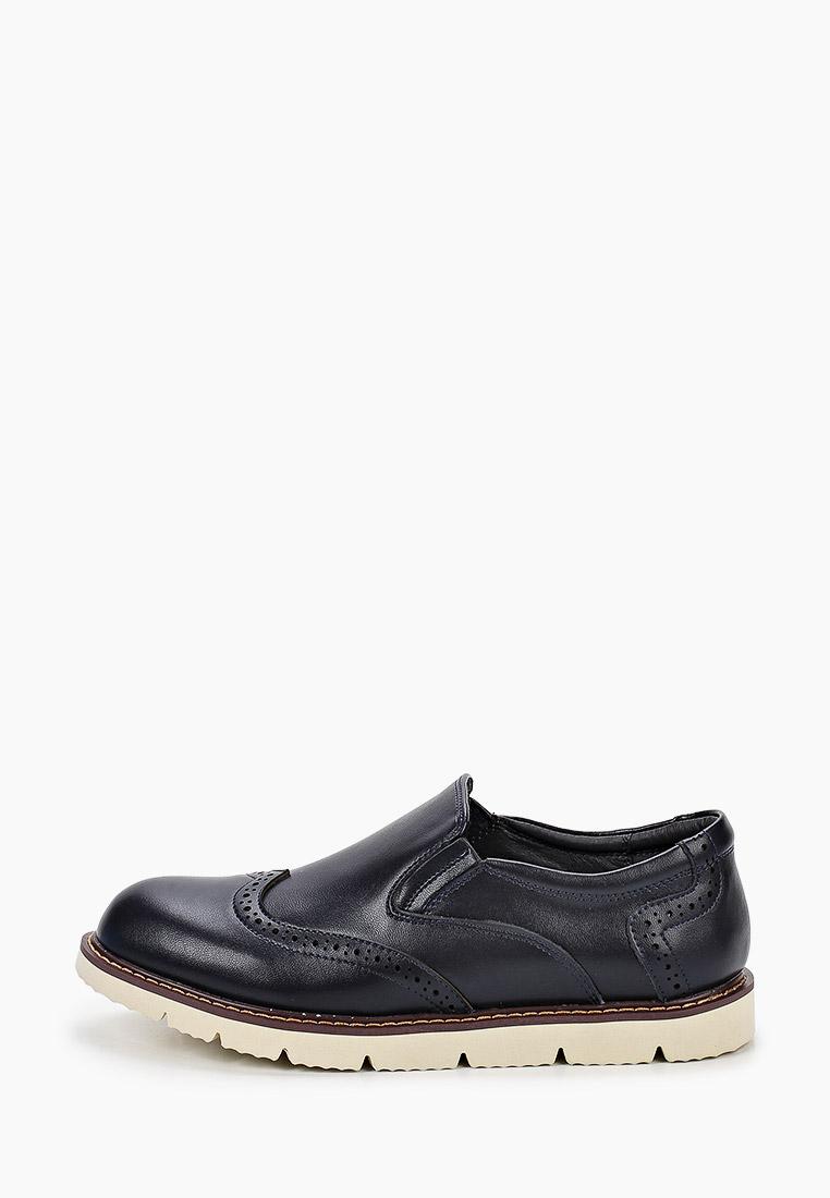 Туфли для мальчиков Котофей 732231-21