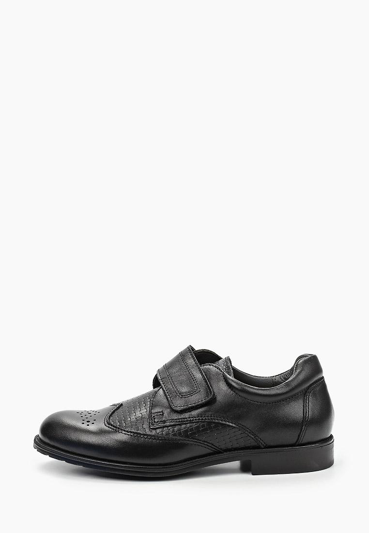 Туфли для мальчиков Котофей 732235-21