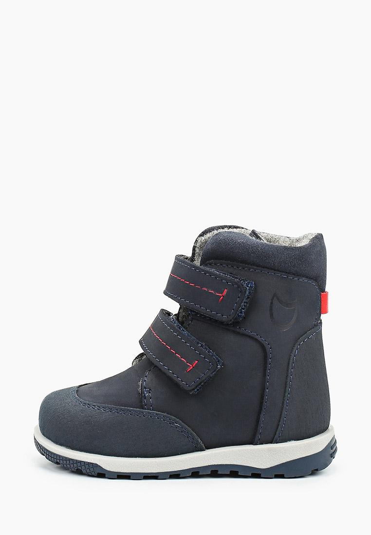 Ботинки для мальчиков Котофей 152246-34