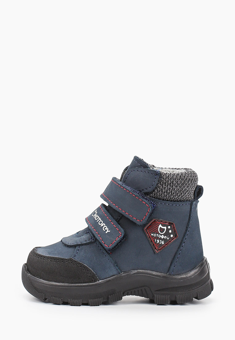 Ботинки для мальчиков Котофей 152290-31