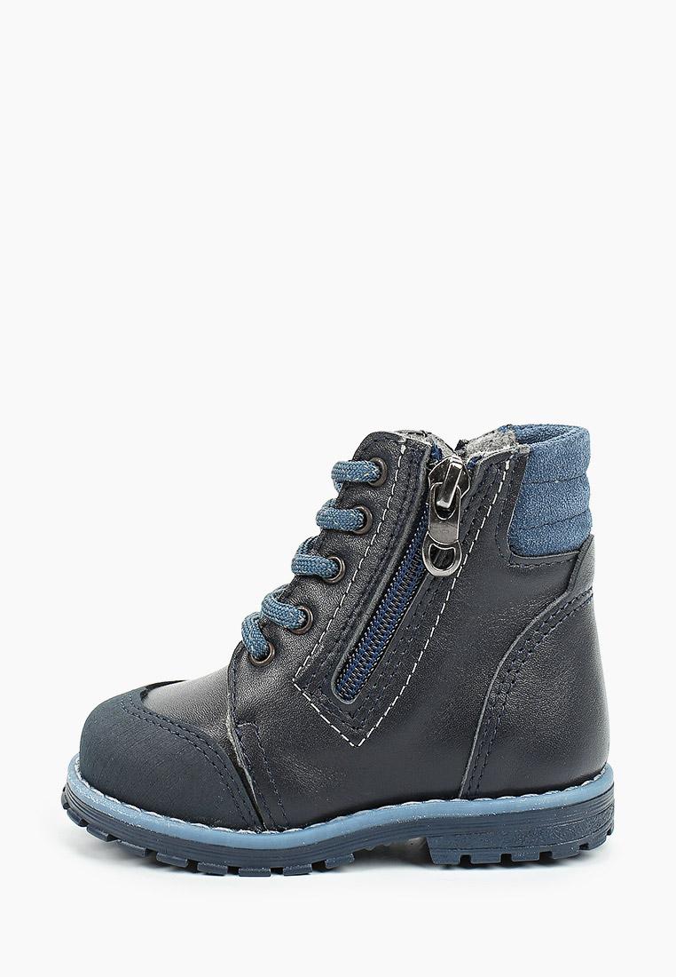 Ботинки для мальчиков Котофей 152292-31