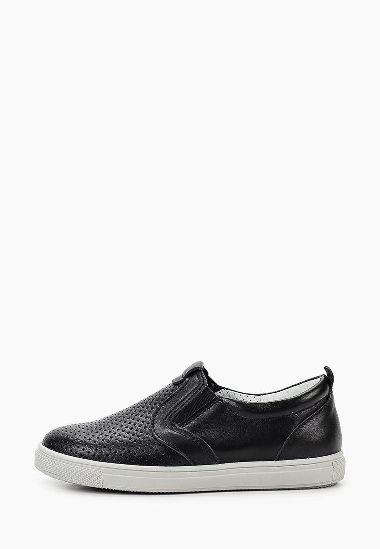 Обувь для мальчиков Котофей 532209-26