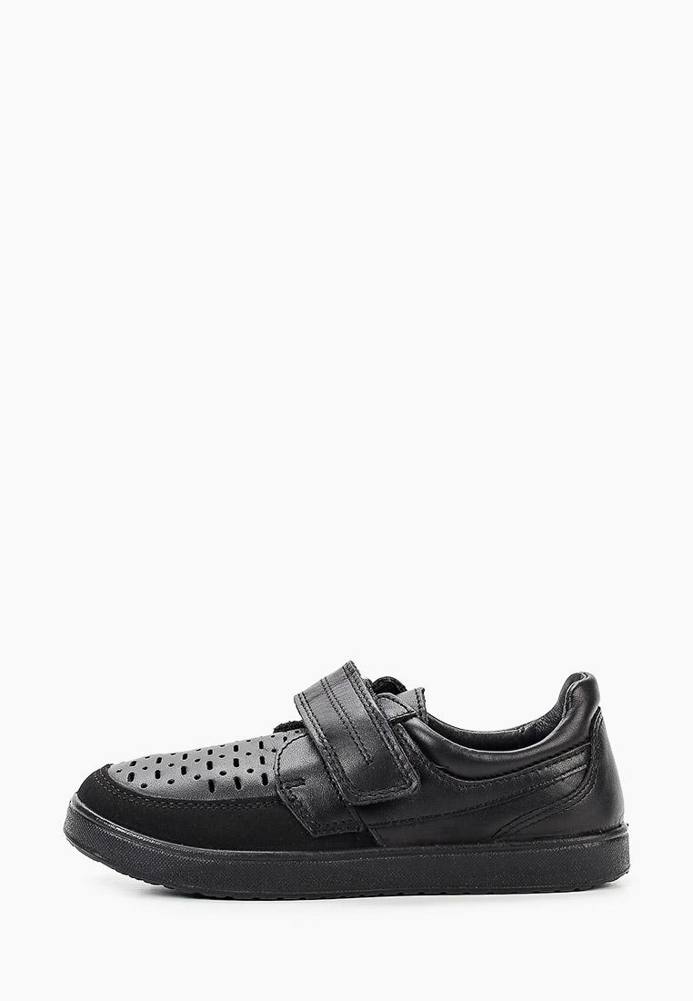 Обувь для мальчиков Котофей 632245-23