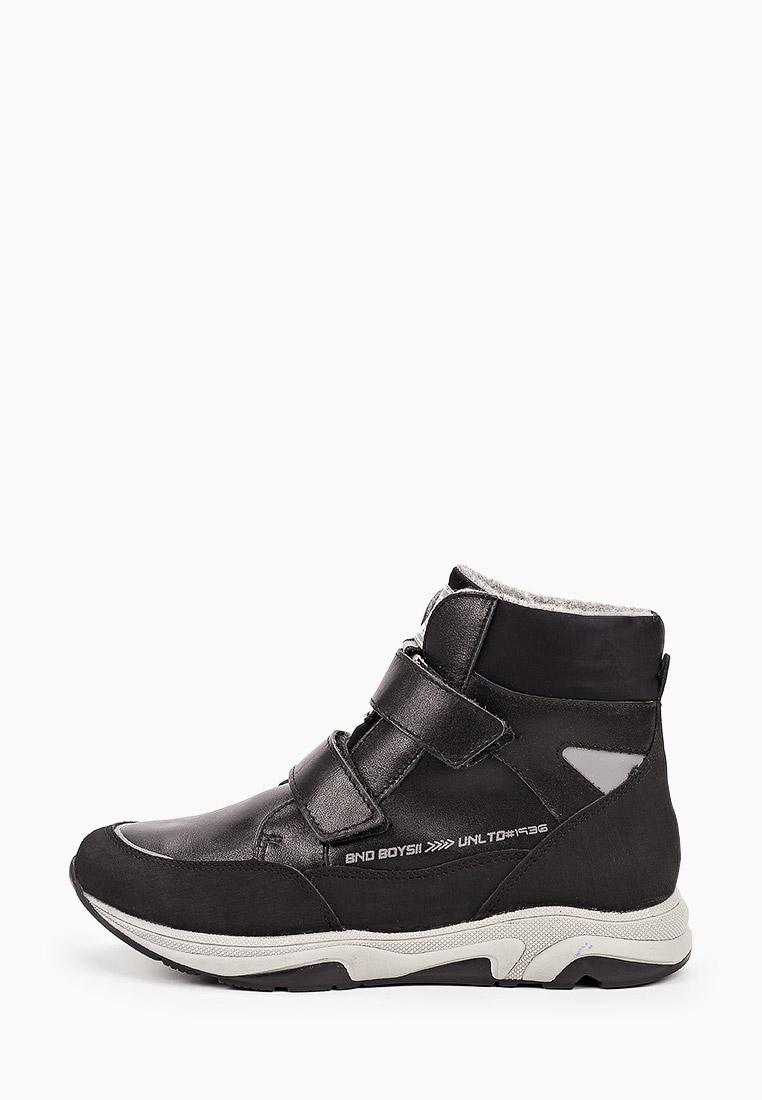 Ботинки для мальчиков Котофей 652172-31
