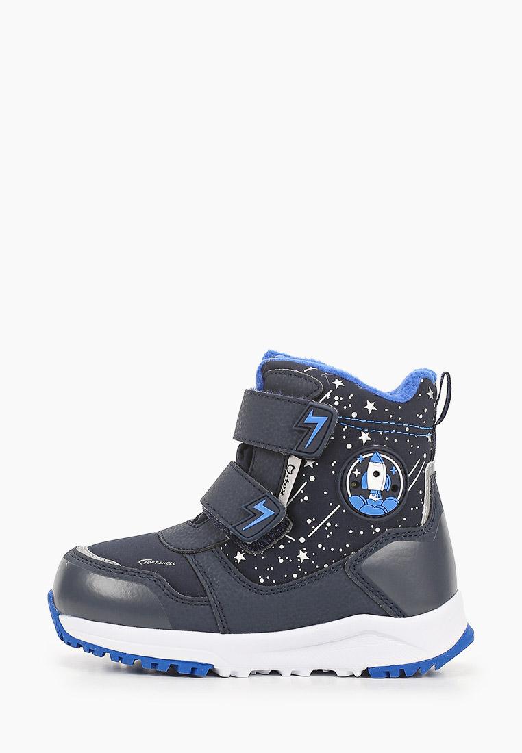 Ботинки для мальчиков Котофей 454833-42