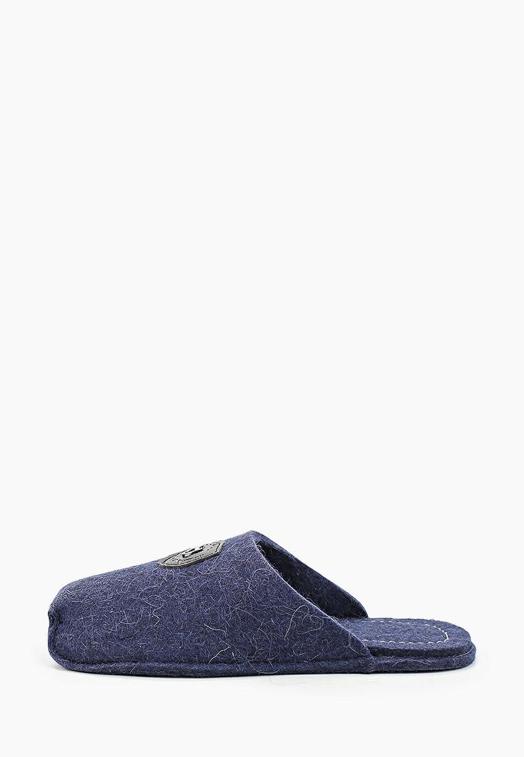 Домашняя обувь для мальчиков Котофей 537001-02