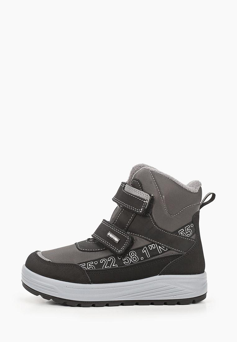Ботинки для мальчиков Котофей 654826-41