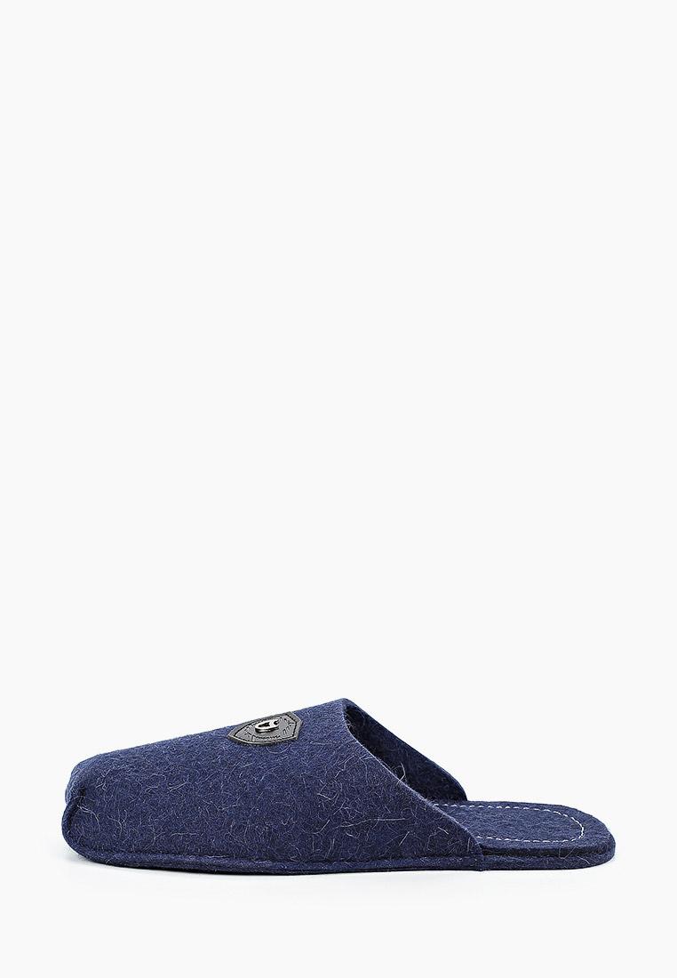 Домашняя обувь для мальчиков Котофей 737005-02