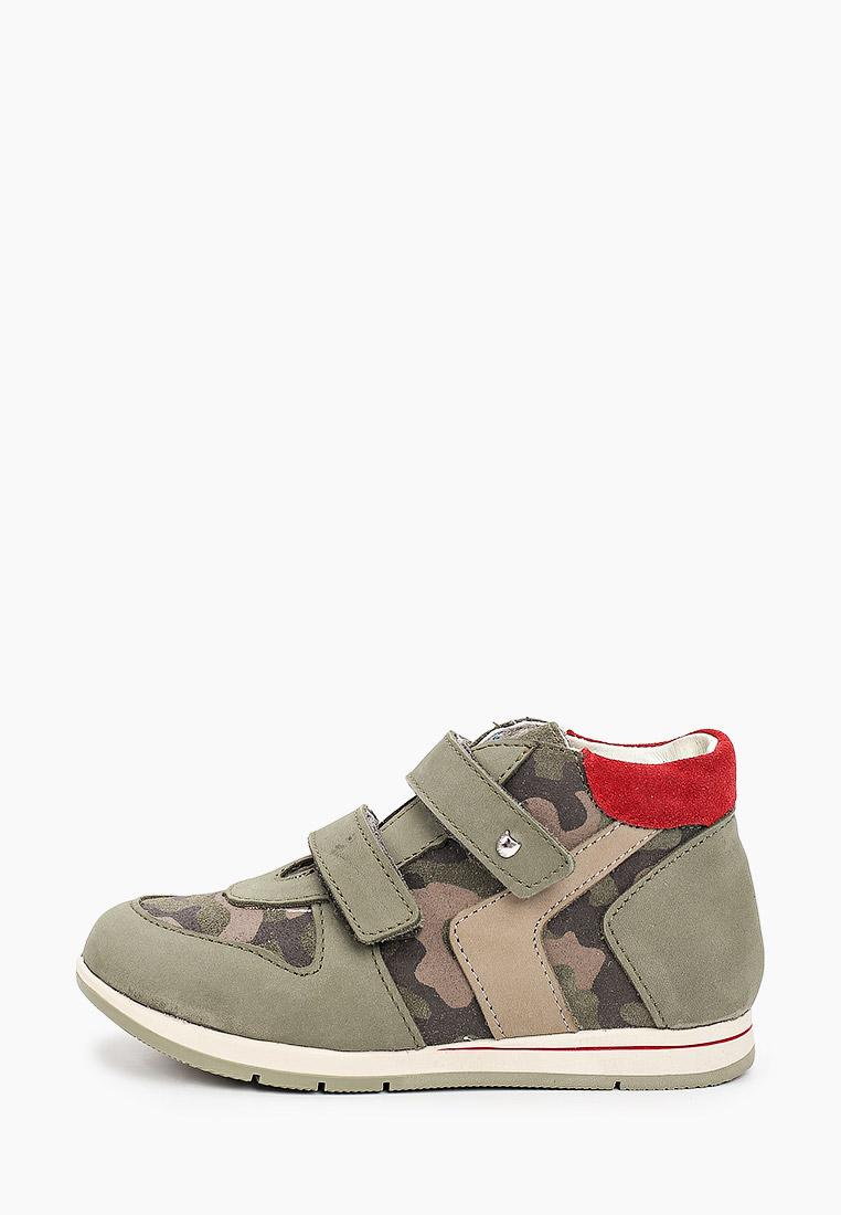 Ботинки для мальчиков Котофей 352165-27