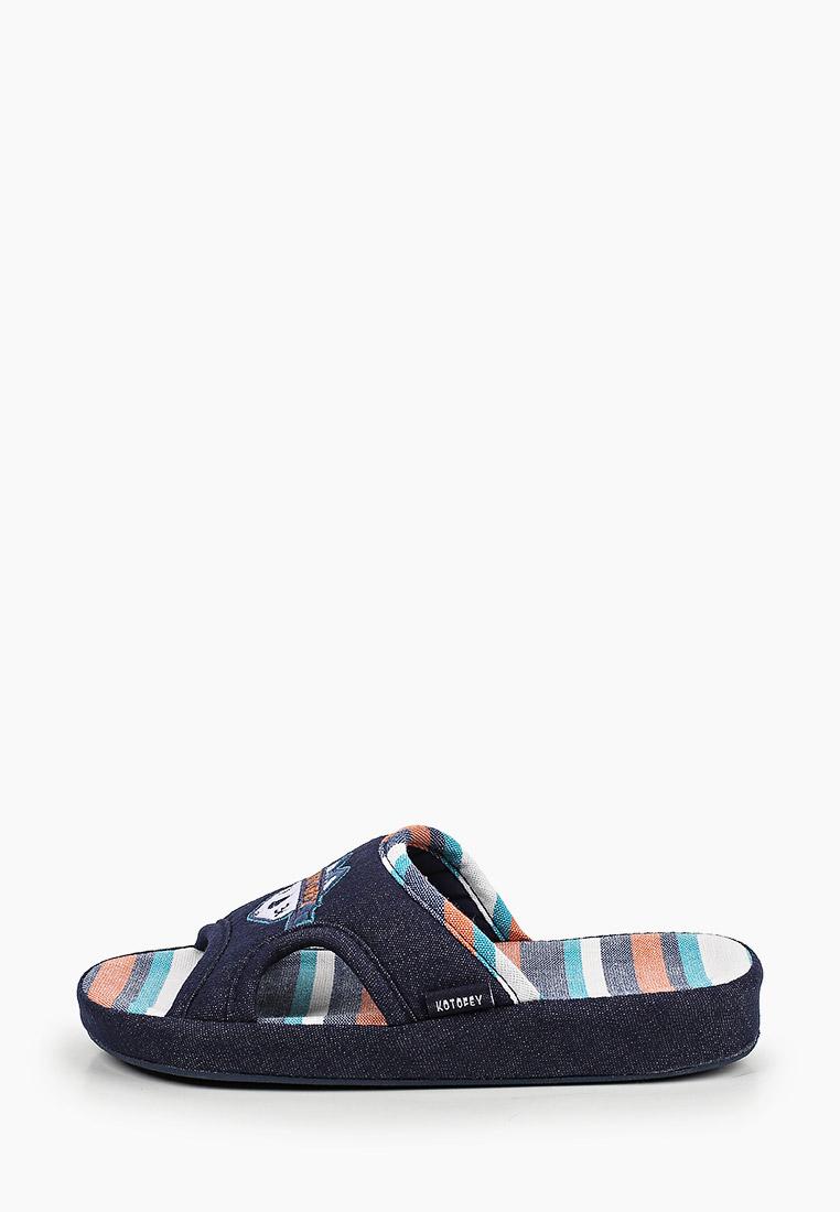 Домашняя обувь для мальчиков Котофей 531023-12