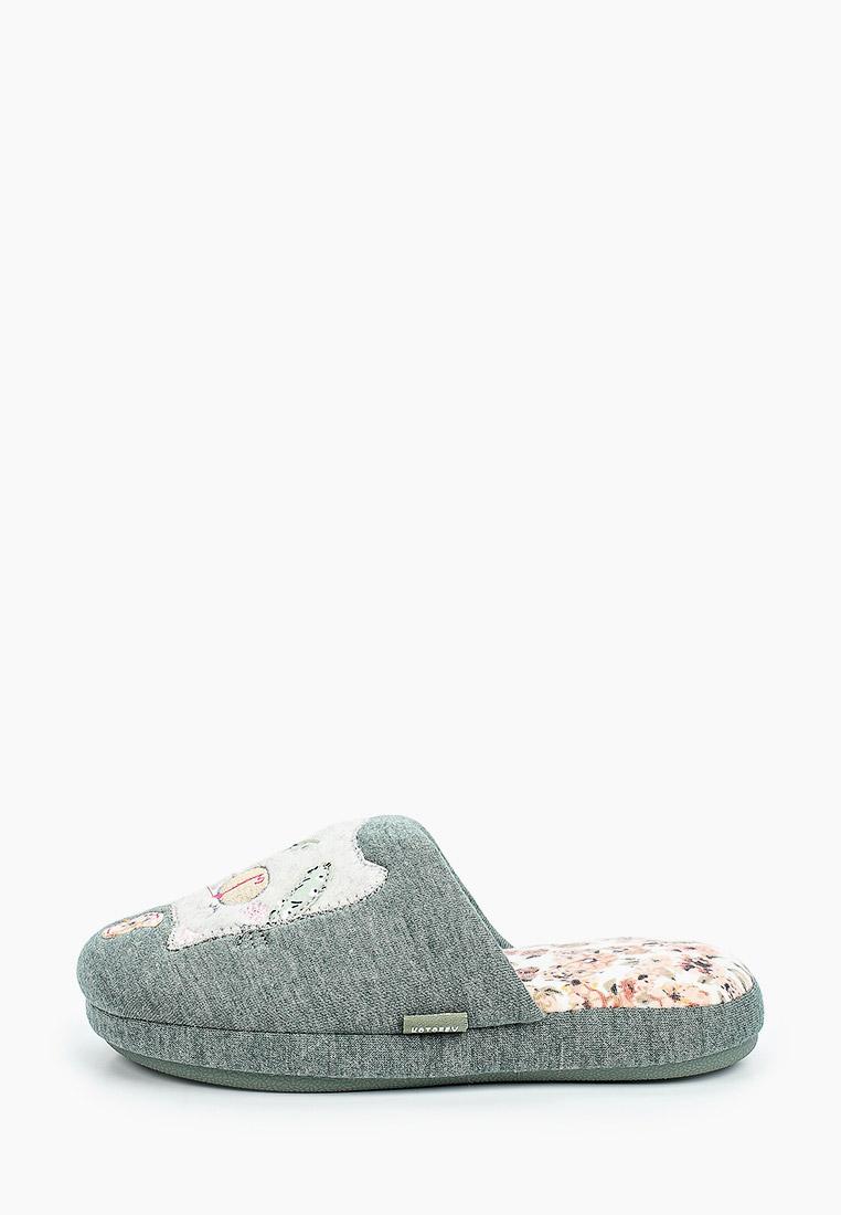 Домашняя обувь для мальчиков Котофей 531065-12