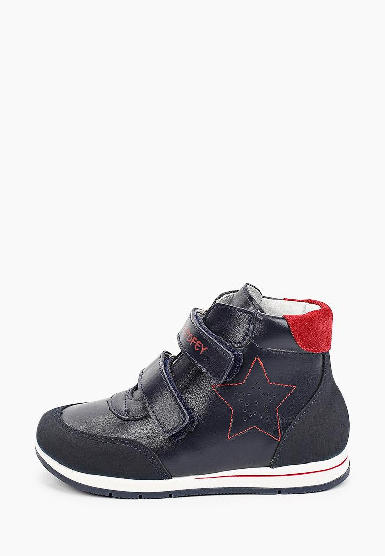 Ботинки для мальчиков Котофей 352167-24