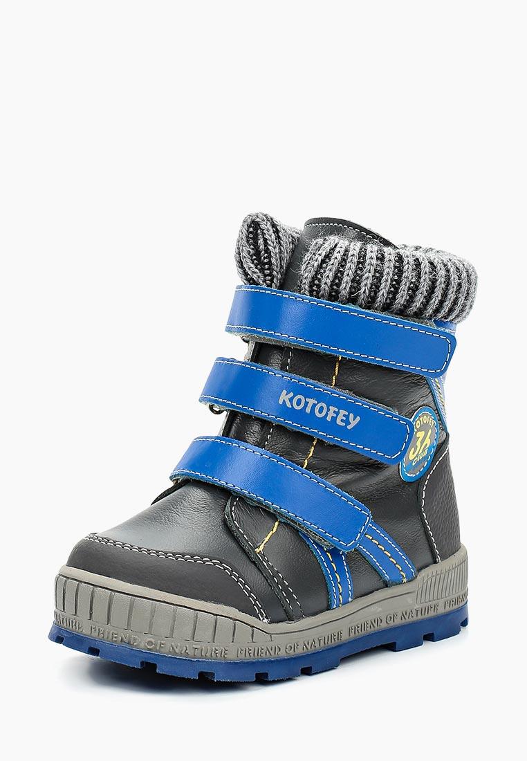 Ботинки для мальчиков Котофей 252097-43: изображение 1