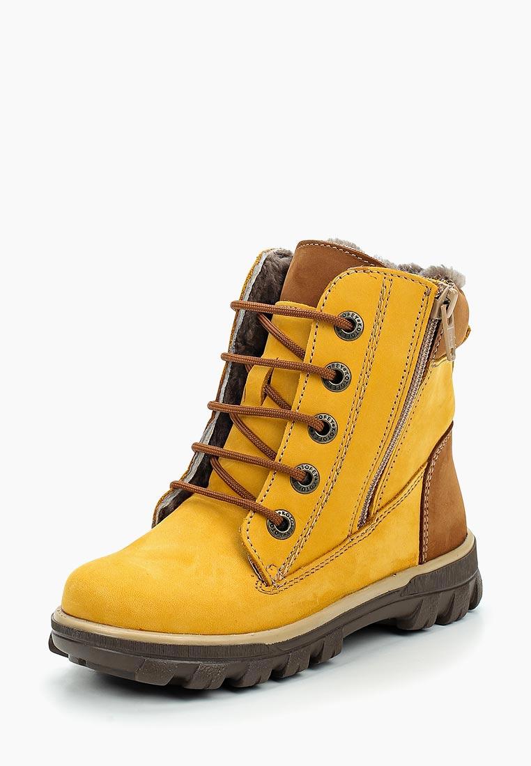 Ботинки для мальчиков Котофей 352071-51: изображение 1