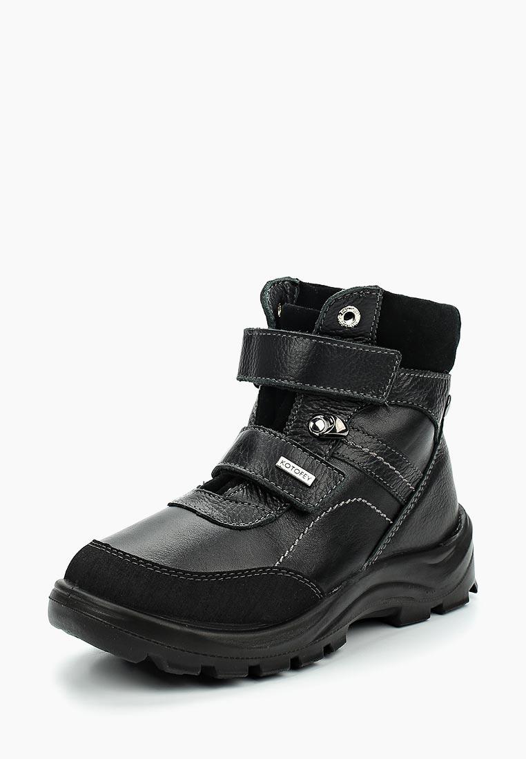 Ботинки для мальчиков Котофей 552065-41: изображение 1