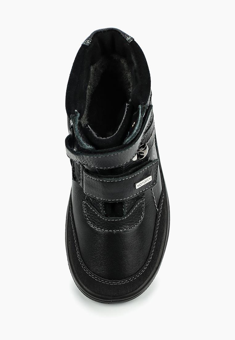 Ботинки для мальчиков Котофей 552065-41: изображение 4