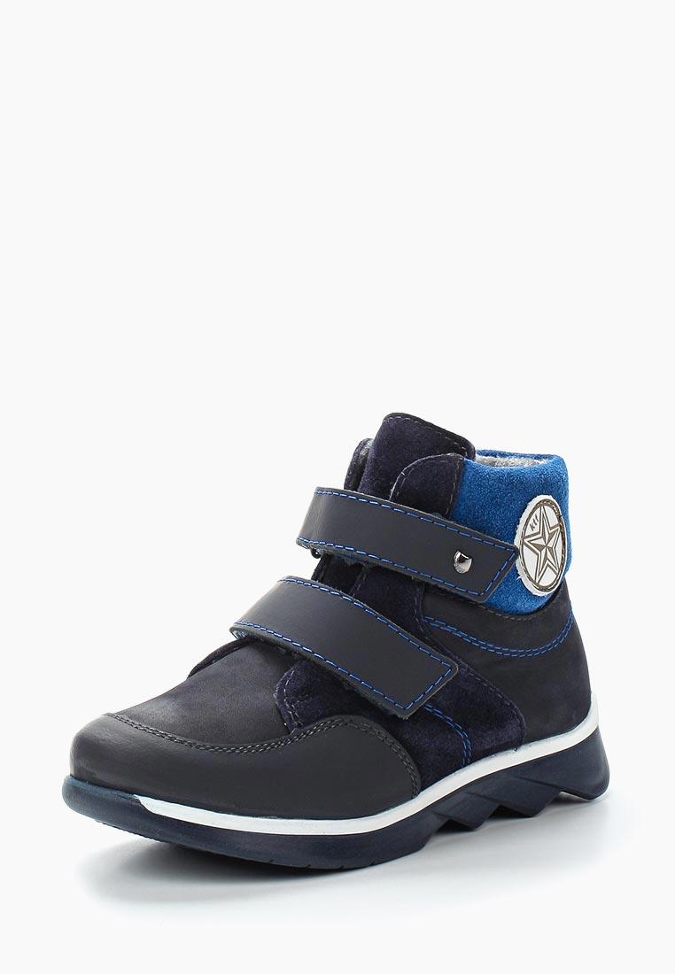 Ботинки для мальчиков Котофей 552096-31: изображение 1