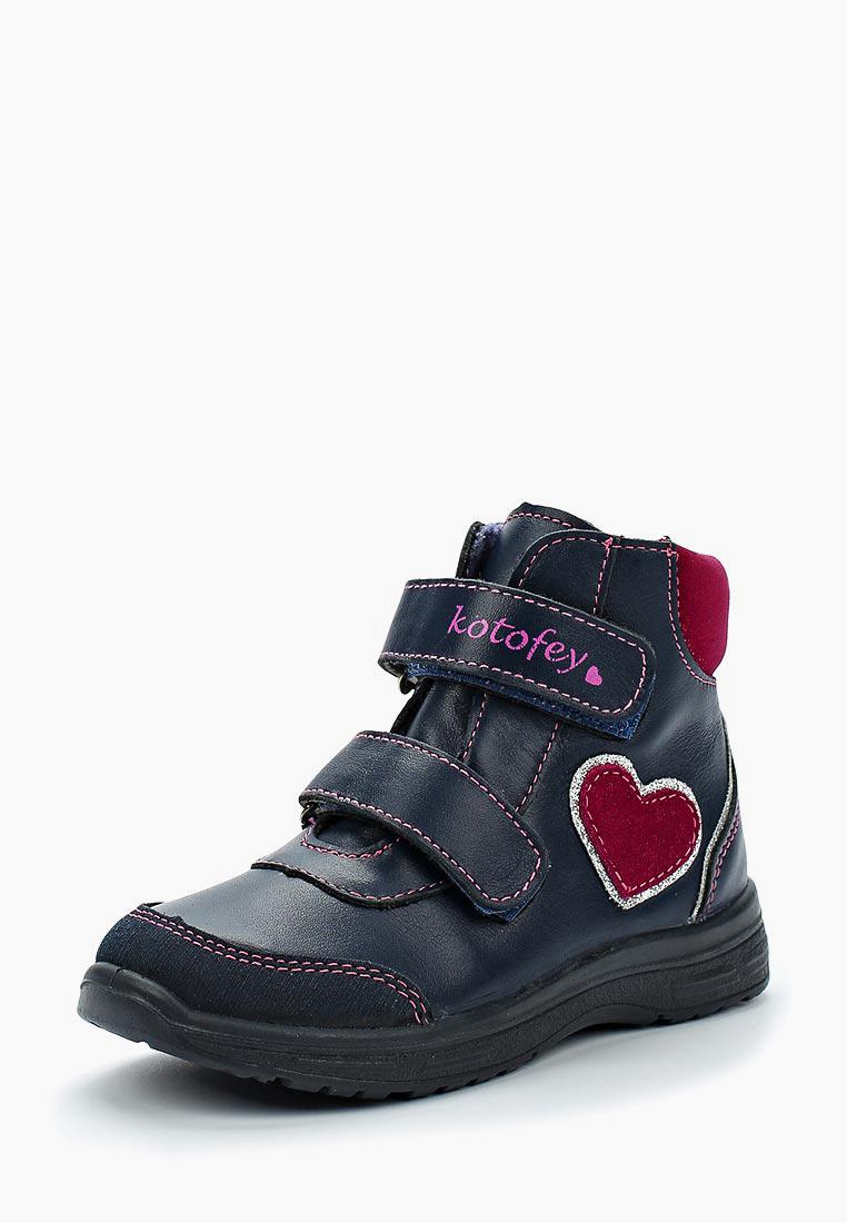 Ботинки для девочек Котофей 352176-31: изображение 1