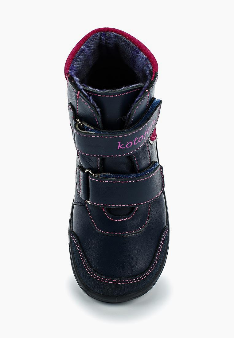 Ботинки для девочек Котофей 352176-31: изображение 4