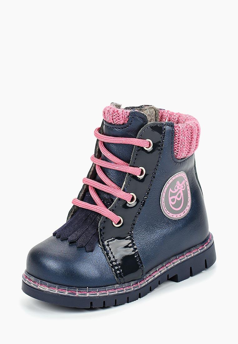 Ботинки для девочек Котофей 152177-34