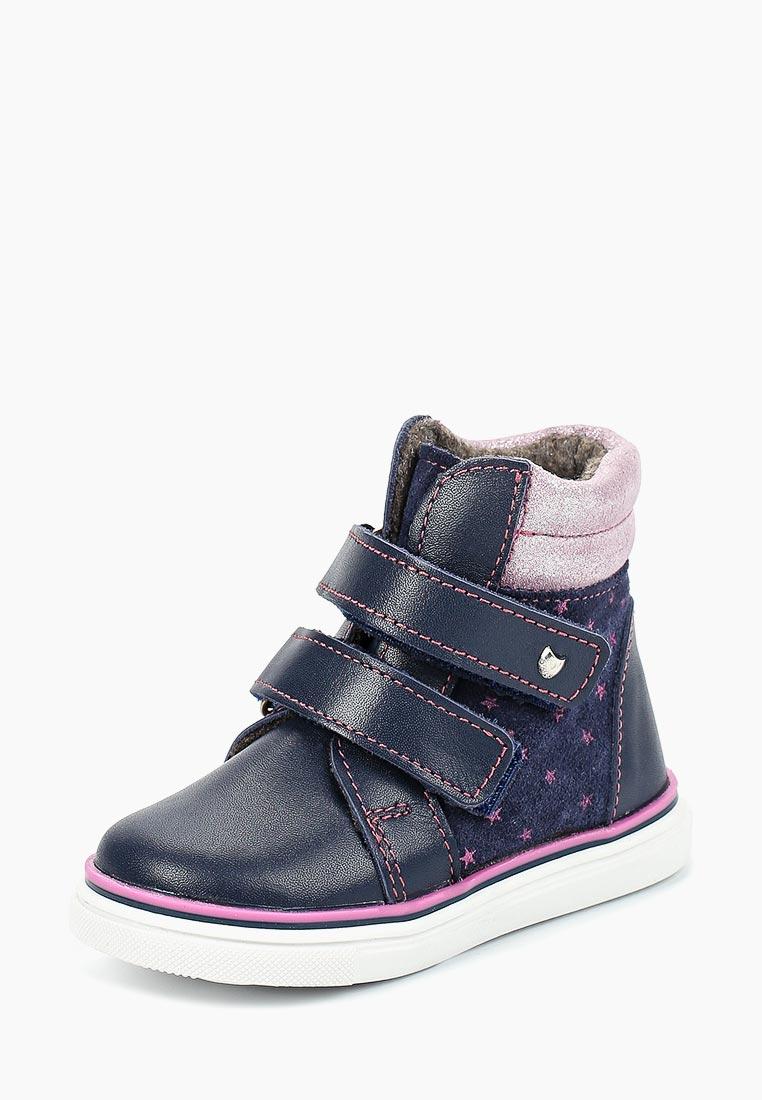 Ботинки для девочек Котофей 152183-35