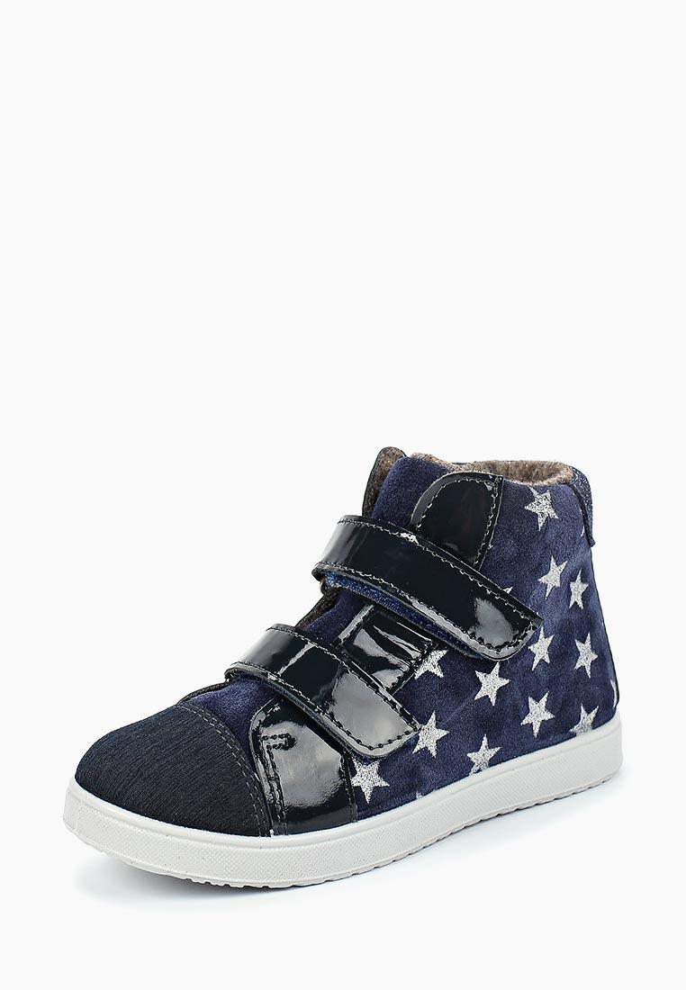 Ботинки для девочек Котофей 452109-31