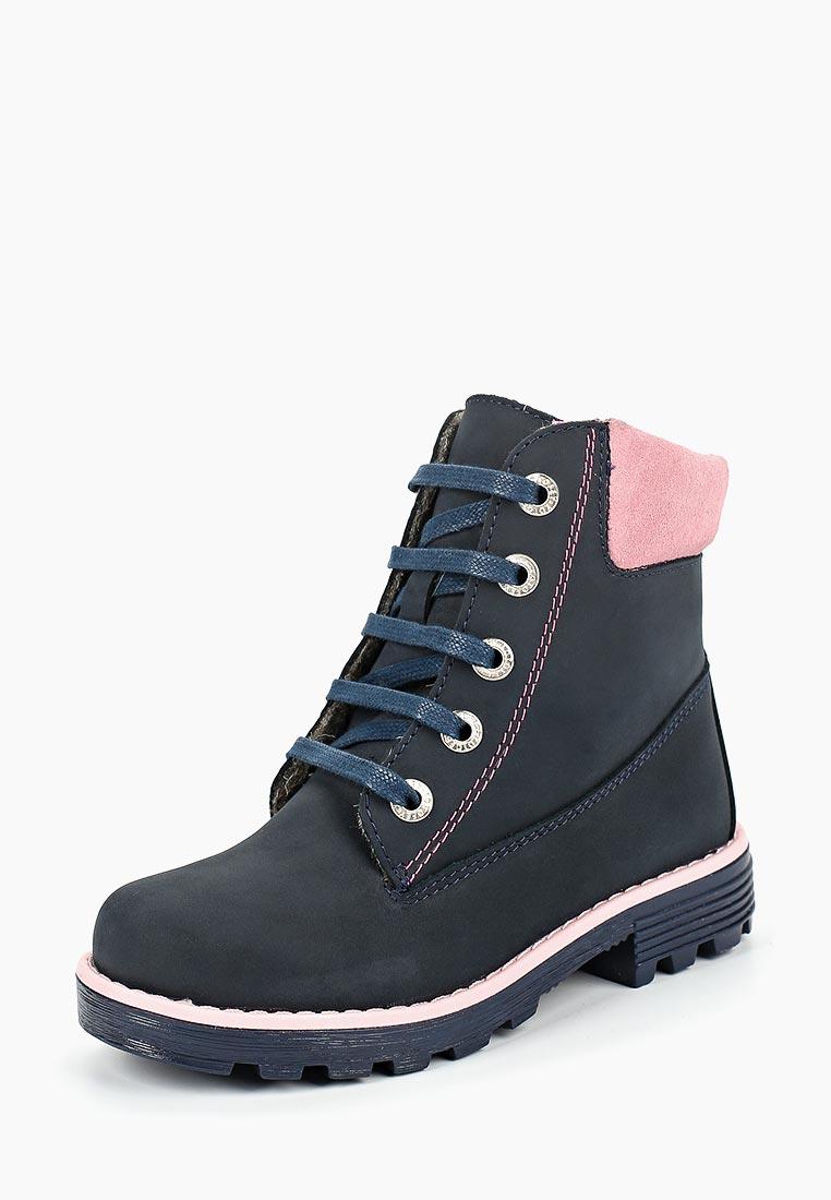 Ботинки для девочек Котофей 552062-31