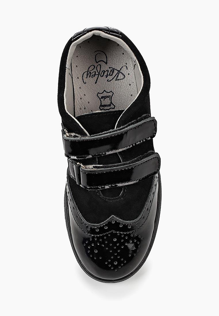 Ботинки для девочек Котофей 632257-22: изображение 4
