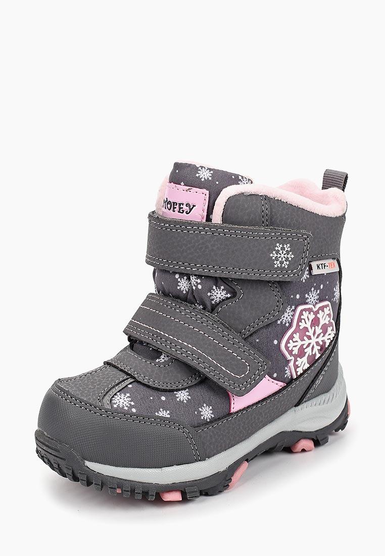 Ботинки для девочек Котофей 254948-44