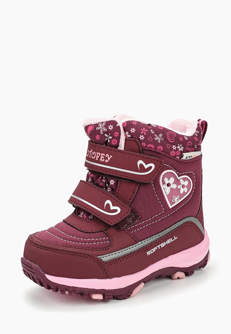 Ботинки для девочек Котофей 254952-41