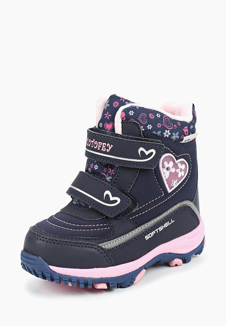 Ботинки для девочек Котофей 254952-42