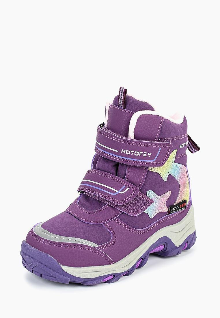Ботинки для девочек Котофей 254955-41