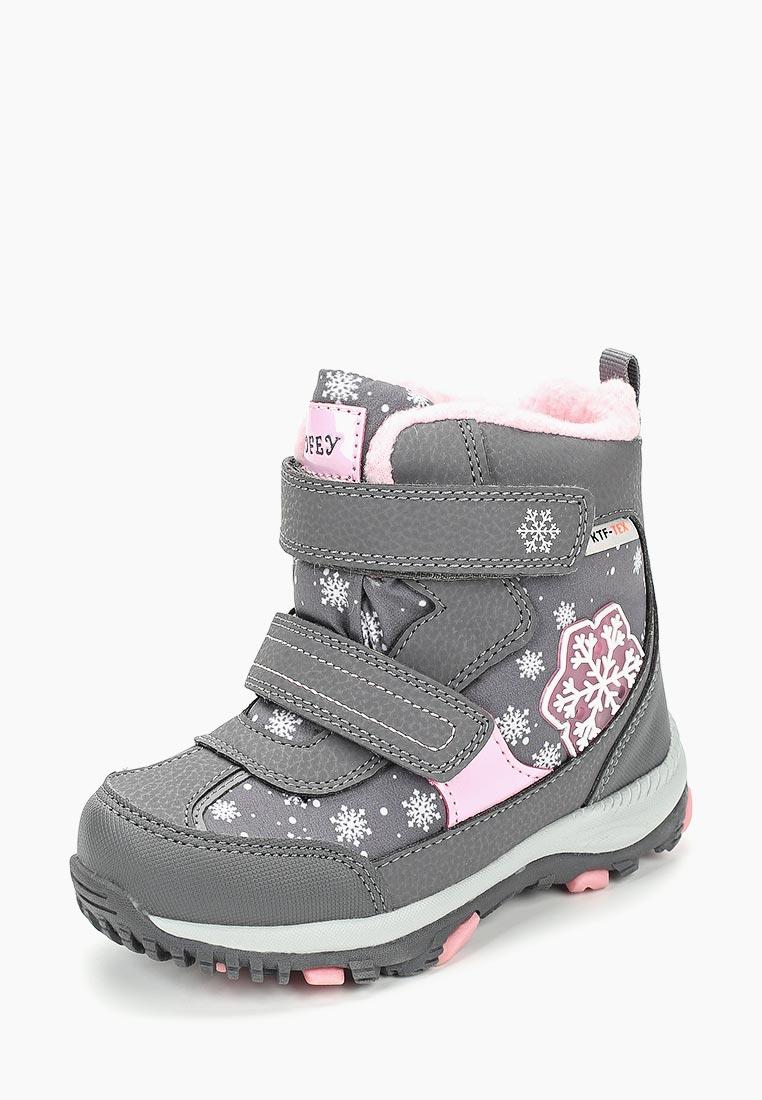 Ботинки для девочек Котофей 454976-44