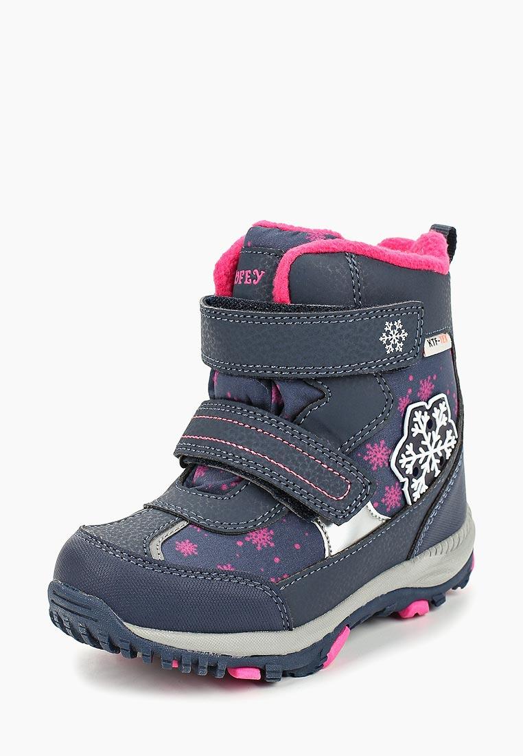 Ботинки для девочек Котофей 454976-45