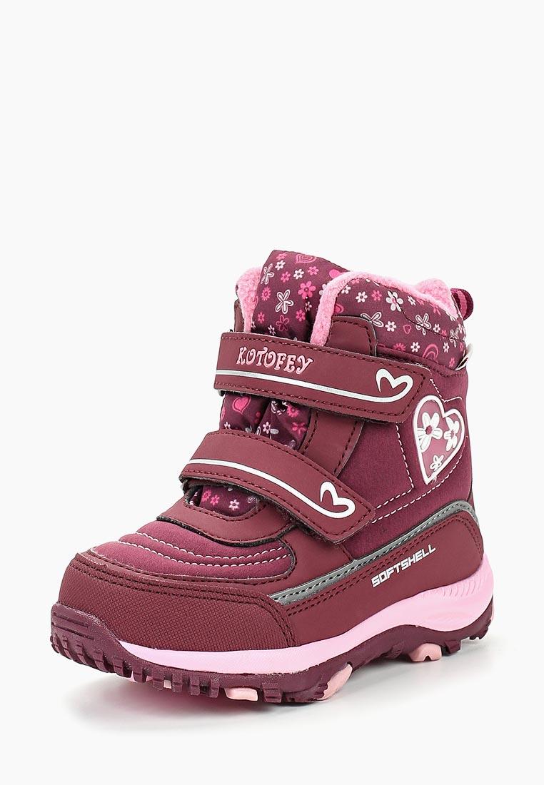 Ботинки для девочек Котофей 454982-41