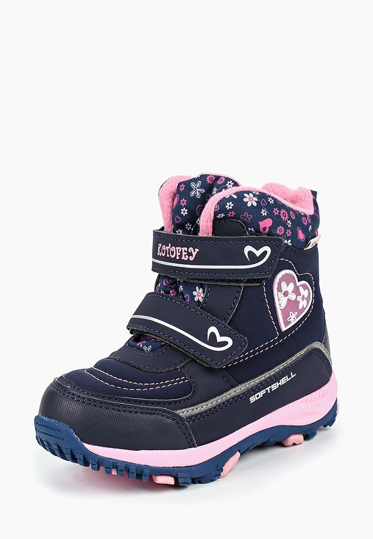 Ботинки для девочек Котофей 454982-42