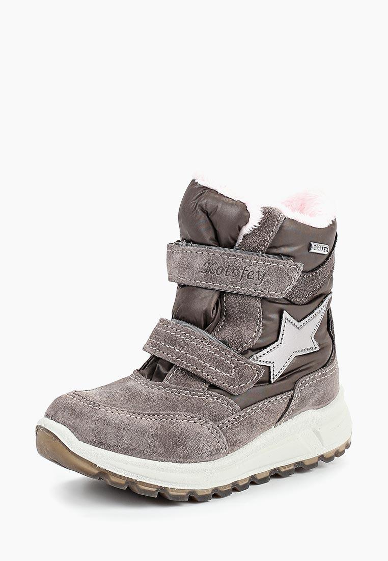 Ботинки для девочек Котофей 454987-42