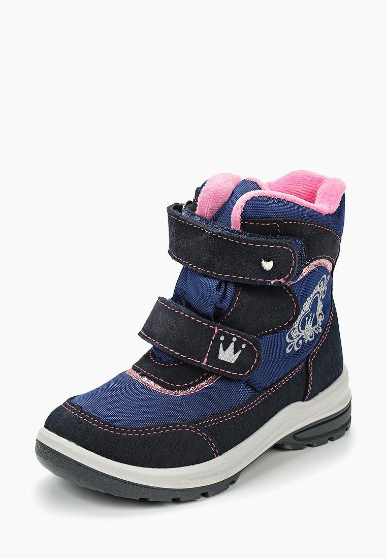 Ботинки для девочек Котофей 454992-41