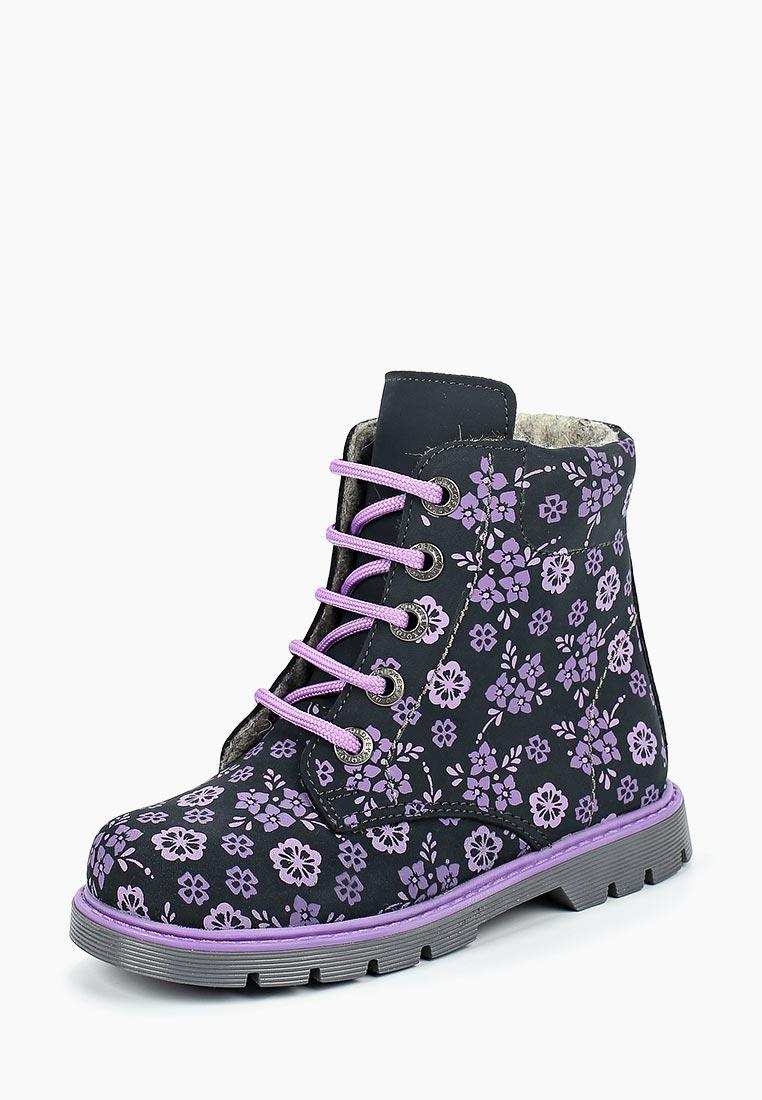 Ботинки для девочек Котофей 352159-31