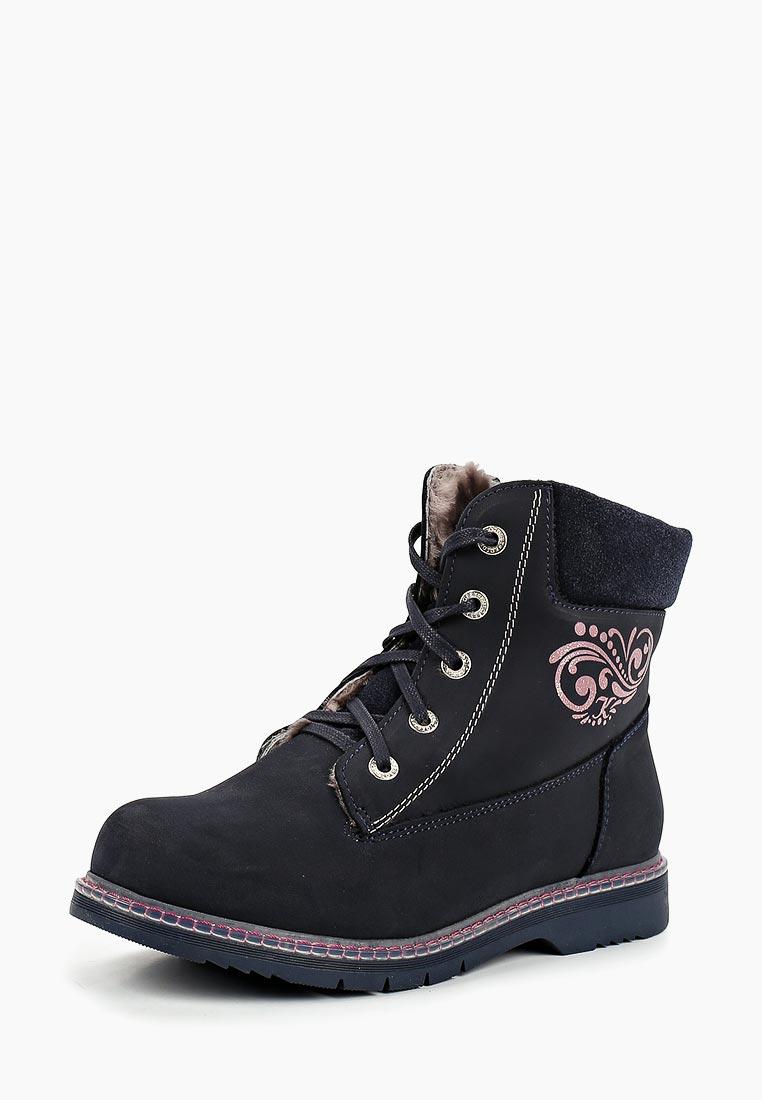Ботинки для девочек Котофей 652094-51
