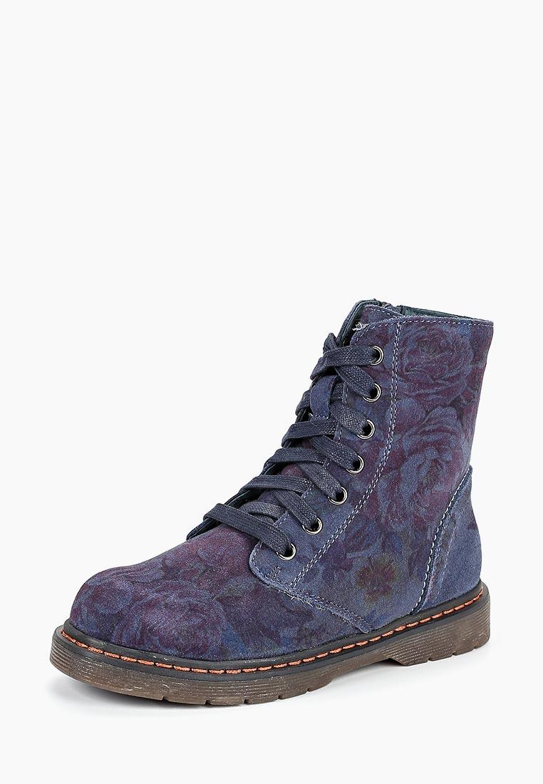 Ботинки для девочек Котофей 552067-41