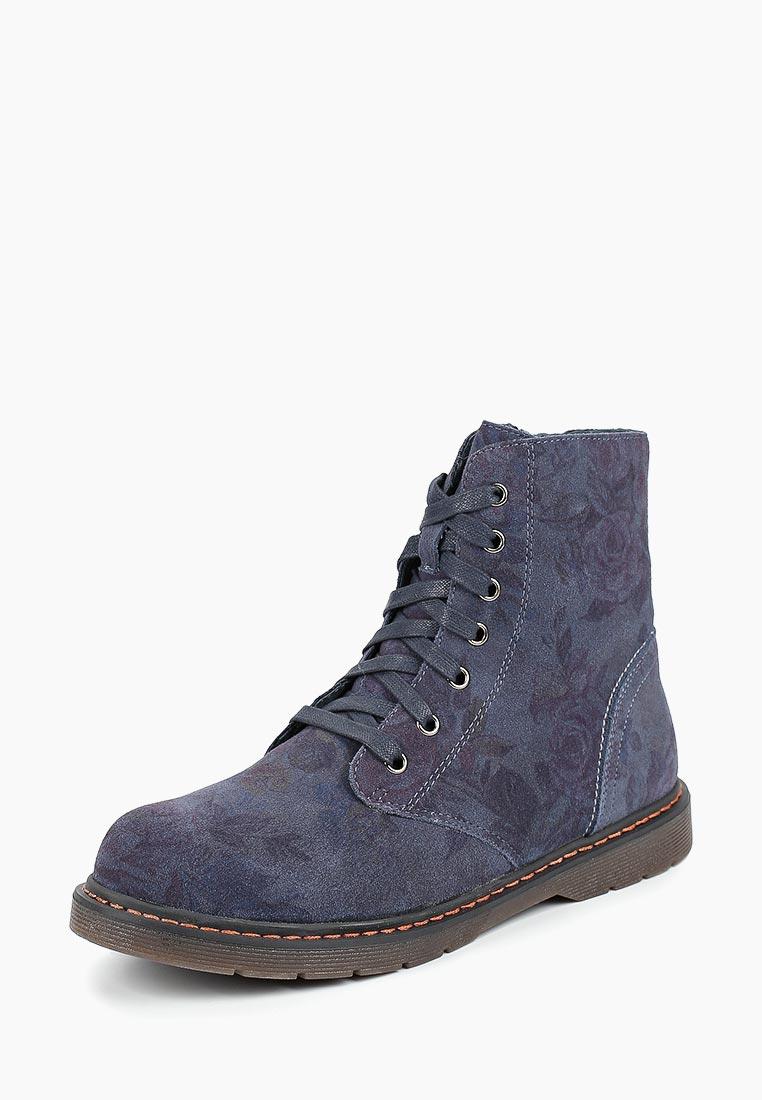 Ботинки для девочек Котофей 752072-41