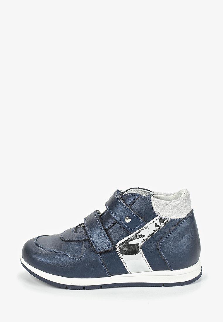 Ботинки для девочек Котофей 352165-20