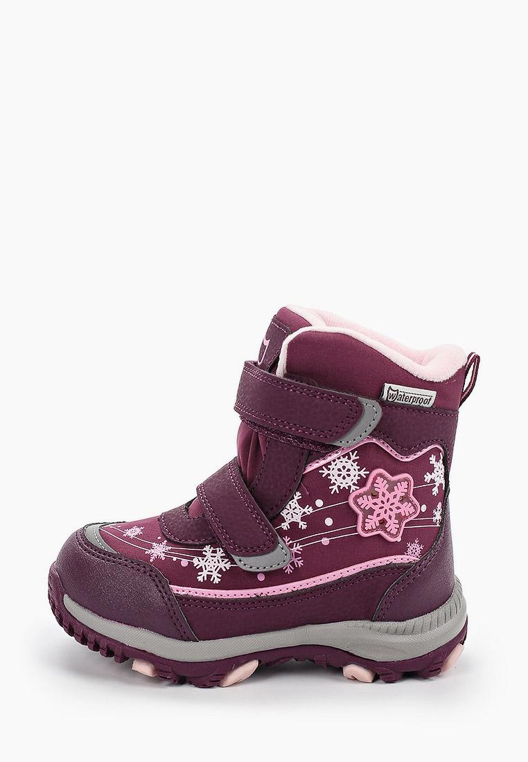 Ботинки для девочек Котофей 254968-43