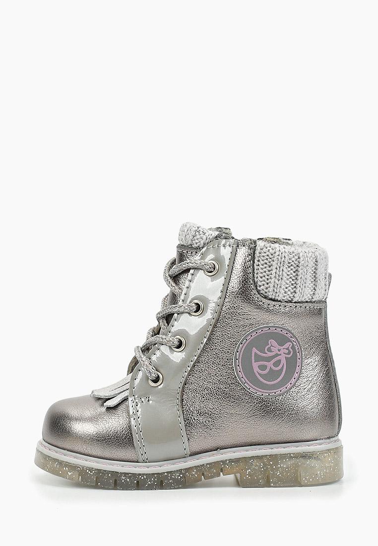 Ботинки для девочек Котофей 152177-37