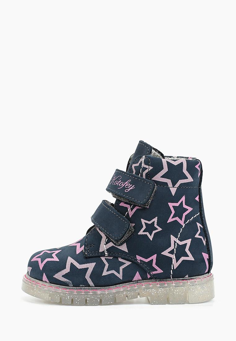 Ботинки для девочек Котофей 152228-31