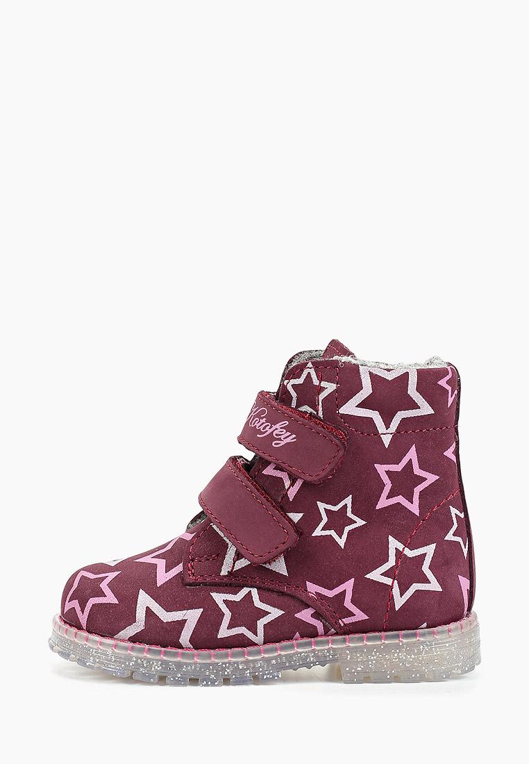 Ботинки для девочек Котофей 152228-32
